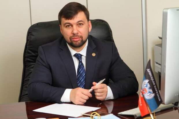 Глава ДНР Денис Пушилин издал Указ, которого все очень ждали