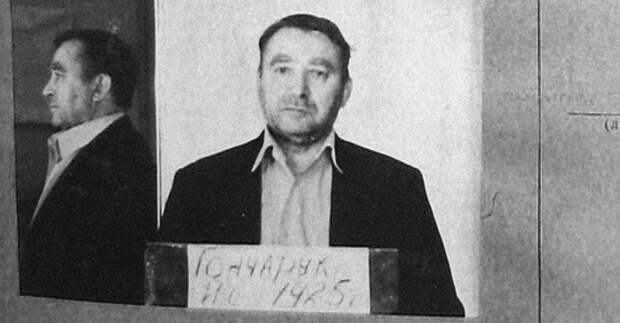Последний бандеровец был казнен 12 июля 1989 г.