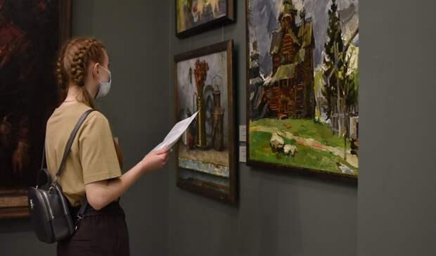 Как вБелгороде прошла «Ночь музеев— 2021»