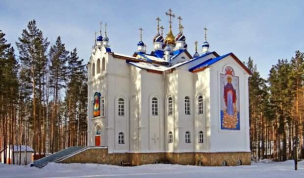Адепты опального схимонаха Сергия хотят сами выбрать ему замену