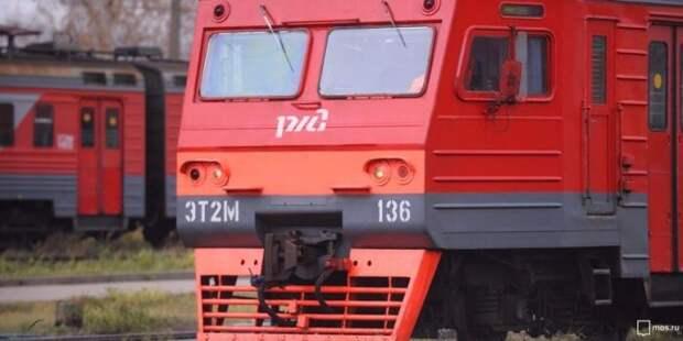 Сбился график движения поездов МЦД-1