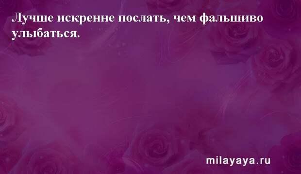 Картинки со статусами. Подборка milayaya-status-milayaya-status-30231112102020-2 картинка milayaya-status-30231112102020-2