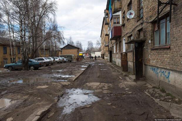 Фото с yandex.ru/images