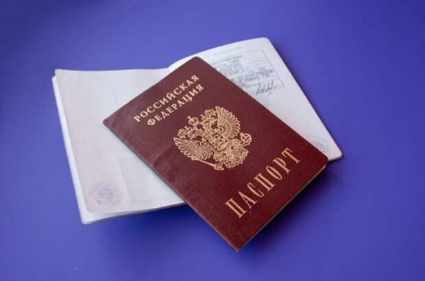 Кабмин упростил регистрацию по месту жительства и пребывания