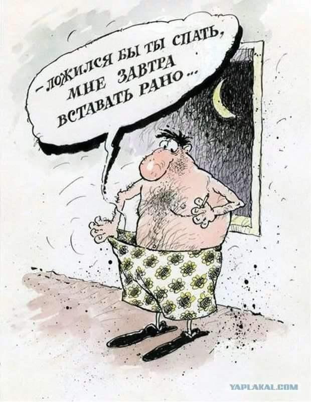 Неадекватный юмор из социальных сетей. Подборка chert-poberi-umor-chert-poberi-umor-18310504012021-12 картинка chert-poberi-umor-18310504012021-12