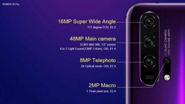 Раскрыта конфигурация многомодульной камеры смартфонов Honor 20