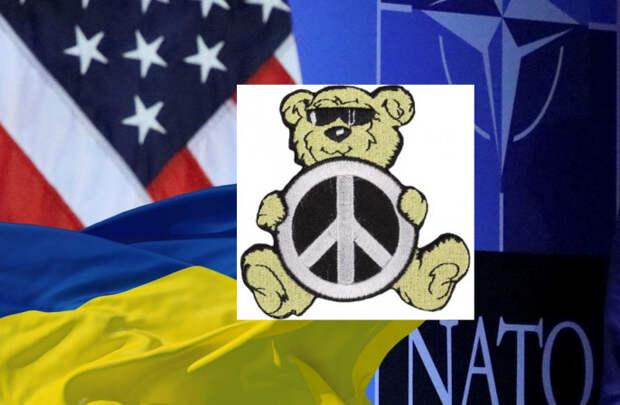 Украина – семь потерянных для России лет... Господа-товарищи, давайте и дальше предаваться пацифизму!