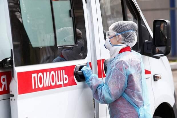 На Кубани зафиксировано 86 новых случаев заражения коронавирусом