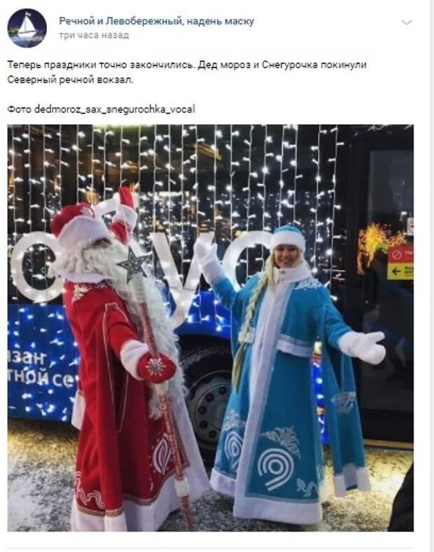 Фото дня: Дед Мороз отбыл с Северного речного вокзала