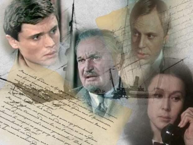 Проклятие фильма «Два капитана»: какие несчастья постигли режиссёра и актёров фильма