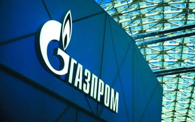 """Чистая прибыль """"Газпрома"""" за 1 квартал создает задел для дивидендных выплат за 2021 год - менеджмент"""