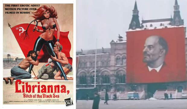 Москва 1970 года как место действия американского порнофильма
