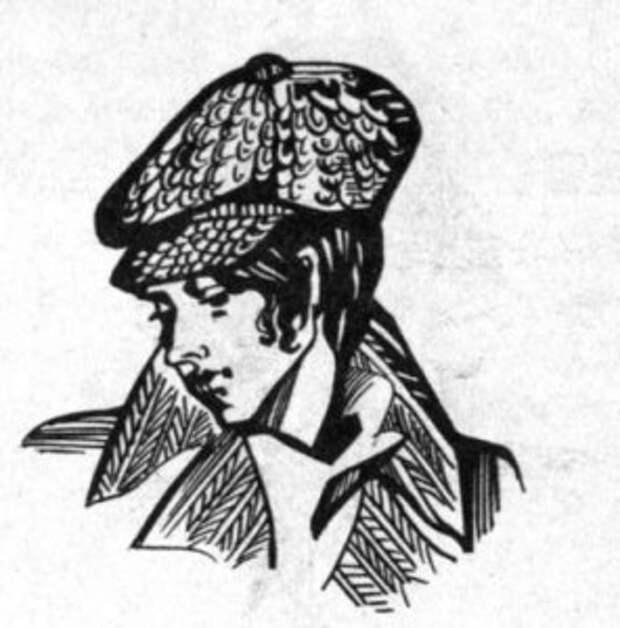 Мужские шапочки