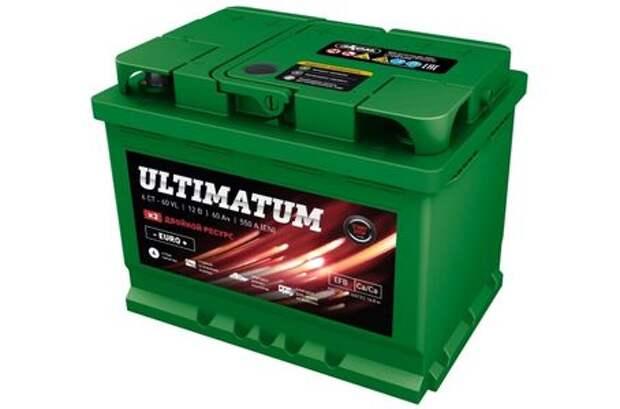 ULTIMATUM. Новая марка — новые возможности