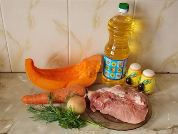 Продукты для приготовления жаркого с тыквой