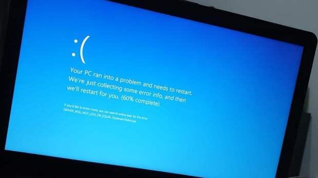 """Обновление Windows сломало компьютеры и вызвало """"синий экран смерти"""""""