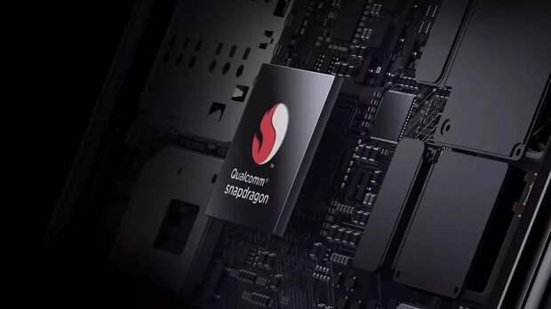 В чипах Qualcomm нашли серьезную уязвимость: миллионы Android-устройств под угрозой
