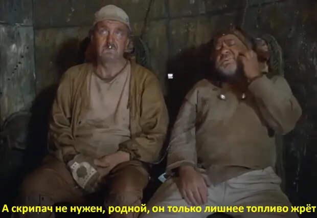 Есть Путин - есть Мир, нет Путина - нет Мира