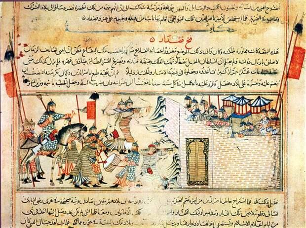 Восточные письменные источники о монголах.