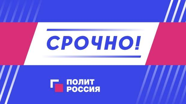 Нарышкин назвал причину торможения вакцинации в ЕС