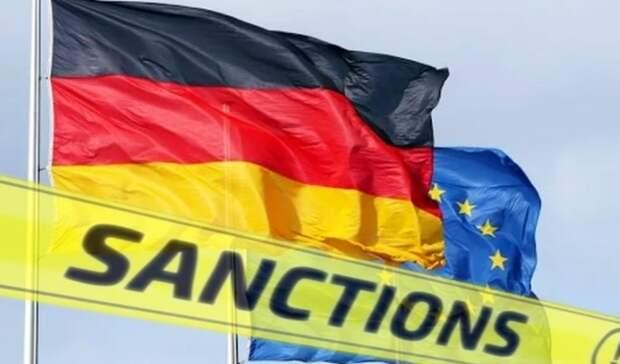 Госструктуры Германии могут оказаться под санкциями США