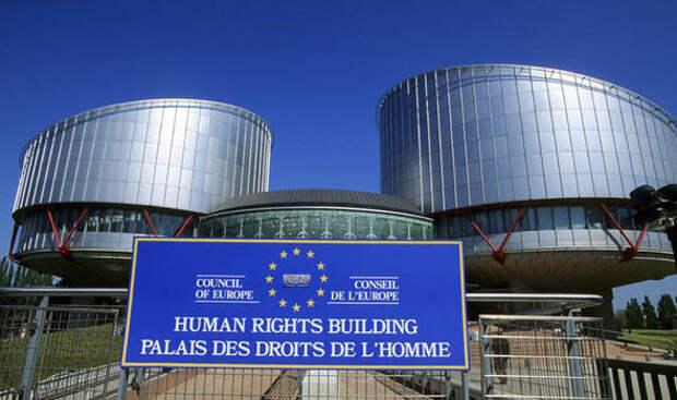 Экоактивисты подали в суд на 33 страны (включая Россию) из-за климатического кризиса