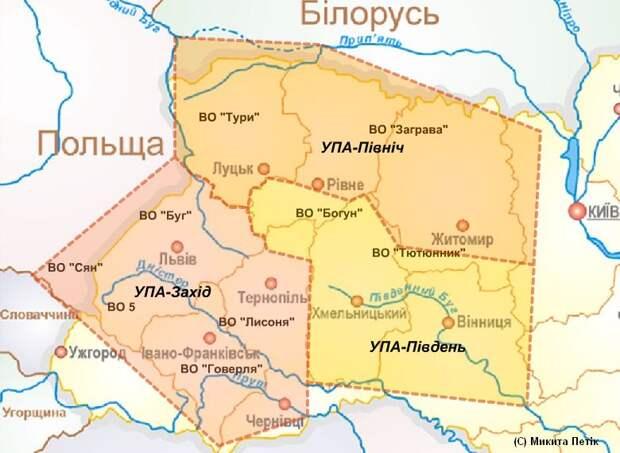 Как очищали Украину от УПА-Юг