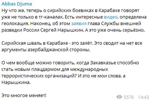 Счёт уже не на сотни - тысячи: Нарышкин рассказал о растущей угрозе для России.
