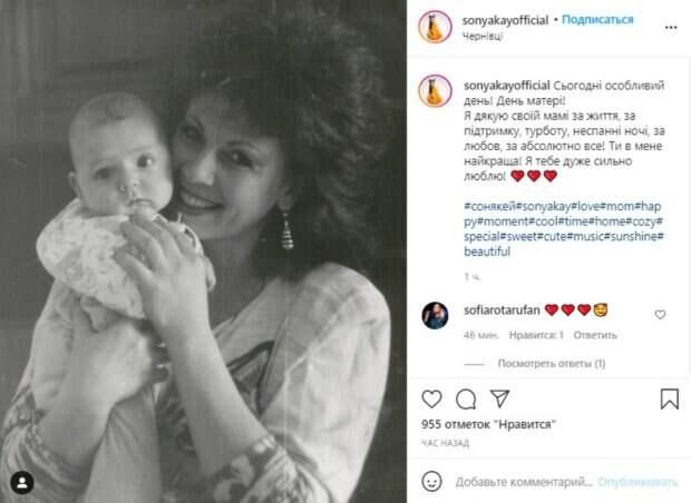 """Родную сестру Ротару с малышом на руках показали в Сети, редкое фото: """"Особенный день!"""""""