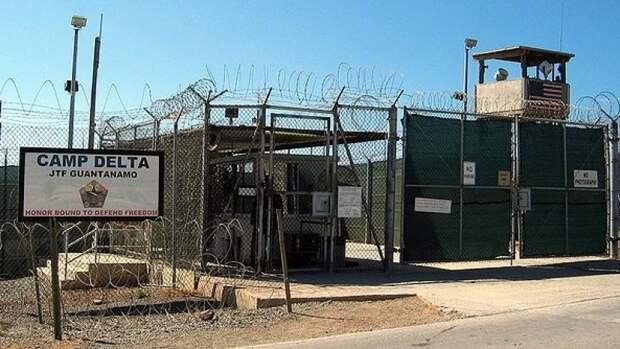 Администрация Байдена планирует освободить троих заключенных из Гуантанамо