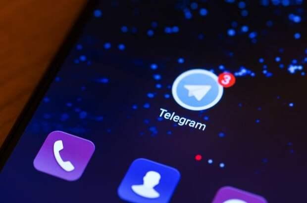 Telegram оштрафован на 5 млн рублей за неудаление запрещенной информации