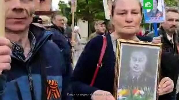 Портрет деда Зеленского пронесли на акции «Бессмертный полк» в Донбассе