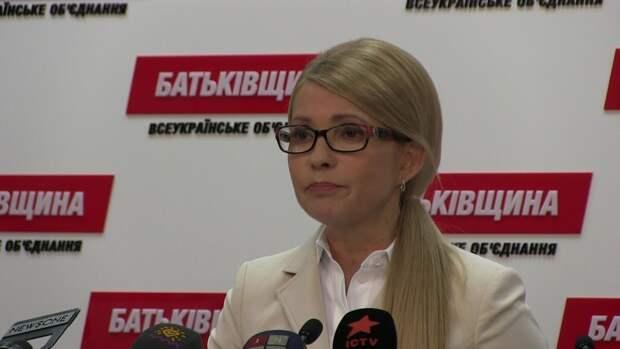 Юлия Тимошенко назвала украинцев рабами