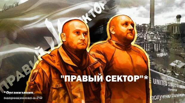 День Конституции Украины: документ, который перестал существовать
