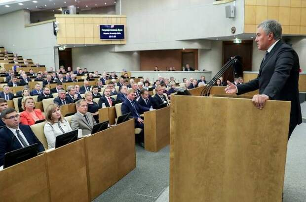 Володин: законы для исполнения послания могут заработать с 1 июля