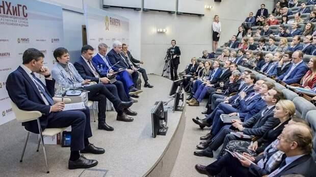 Гайдаровский форум: «Олигархам все, большинству – ничего»