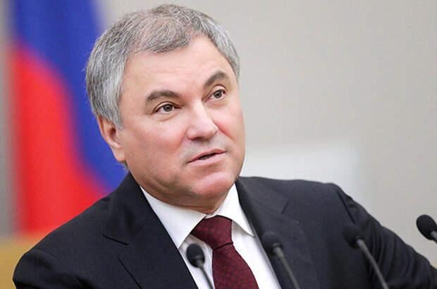 Володин: диалог Госдумы с Правительством эффективен