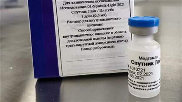 "Ангола одобрила вакцину ""Спутник Лайт"""
