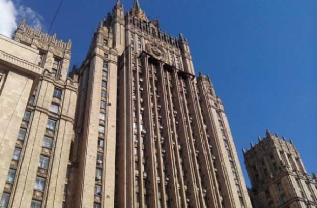 В МИД РФ вызвали послов стран Прибалтики и Словакии