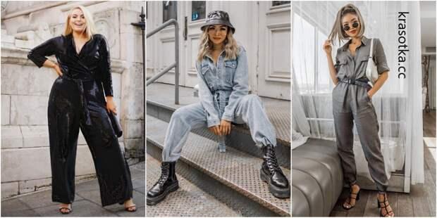 С чем носить комбинезон: 20 вариантов для тех, кто хочет разнообразить свой гардероб