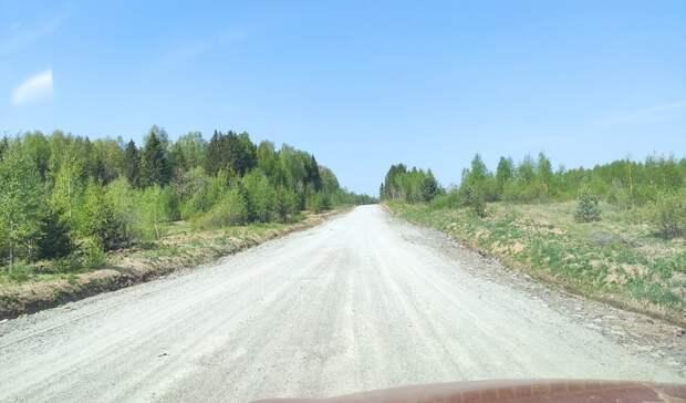 Отремонтирована размытая дорога Серебрянка-Верхняя Ослянка в пригороде Нижнего Тагила