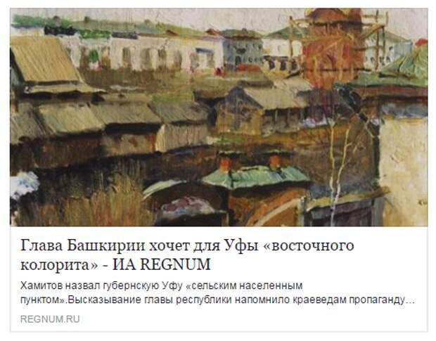 Про советскую Многонационалию, которая все еще живет сегодня, увы...