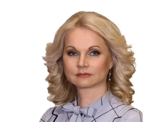 Татьяна Голикова предложила расширить использование материнского капитала