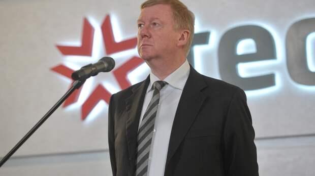Чубайс потребовал повысить цены на электричество и газ в России