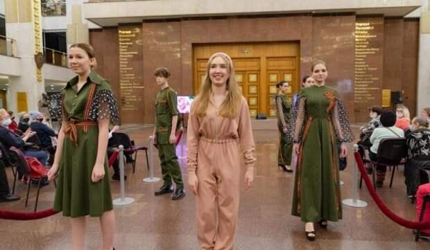 Музей Победы пригласил москвичей и гостей столицы на фестиваль фронтовой формы