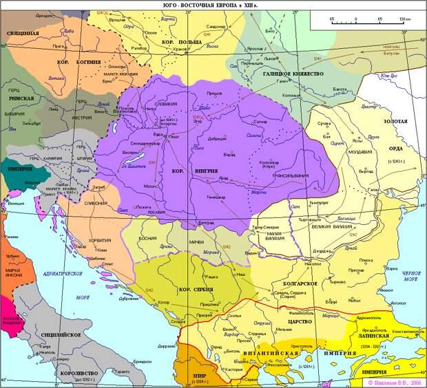 Королевство Русское: что это было и куда оно делось?