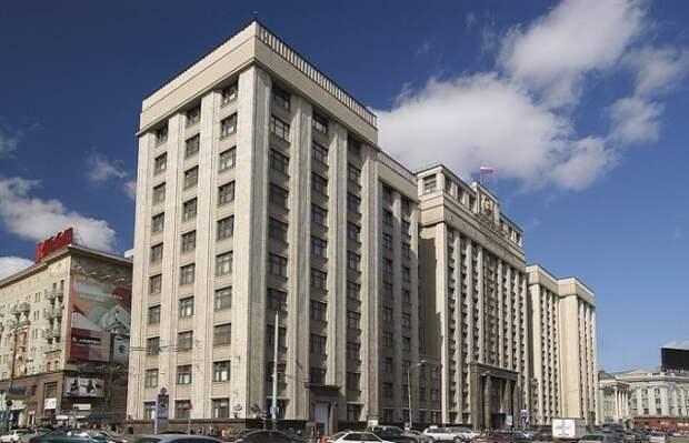 Госдума приняла закон о бесплатной газификации населения