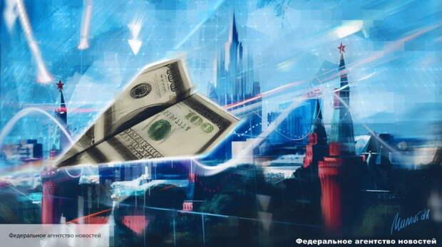 Baijiahao: реакция США на дедолларизацию России стала большой неожиданностью