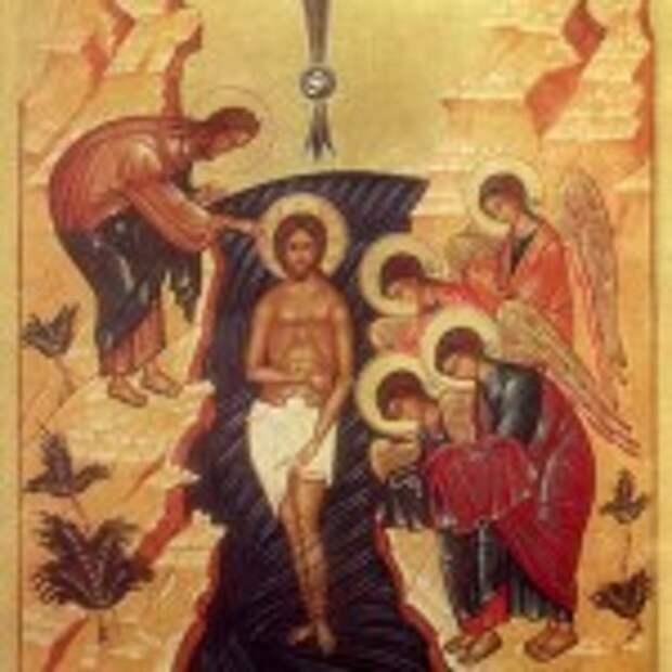 Икона Крещение Господне.