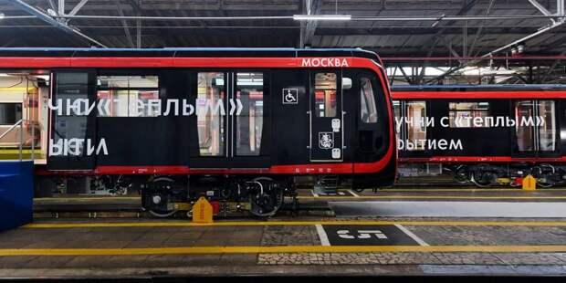 Через станцию БКЛ «Петровский парк» будут ездить новые поезда